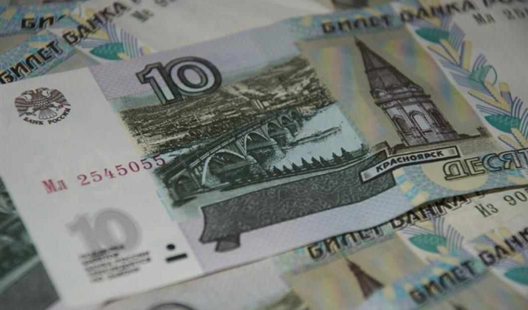 5. Russische Föderation ($ 42,8 Milliarden)