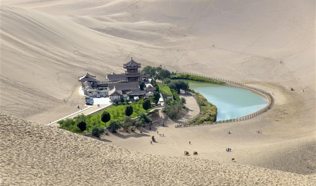 4. Dunhuang